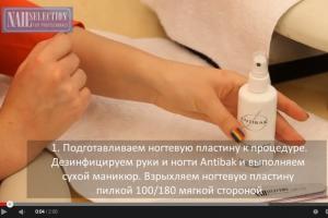 Моделирование витражных ногтей акрилом